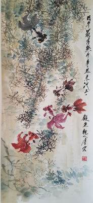 Hand-painted chinese scroll painting《唐云-金鱼》 - China - late 20th century