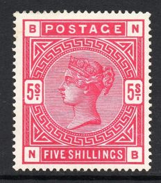 Great Britain 1883/1884 - Queen Victoria, 5 Shilling Crimson, Stanley Gibbons 181