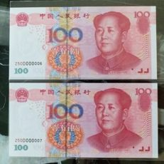 China - 2 x 100 yuan 2005 - low serial number Z50D000006/7 - Pick 907