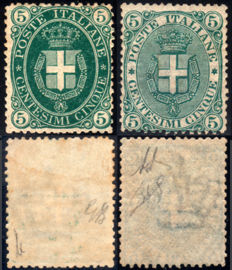 Kingdom of Italy 1889-1891 – King Umberto Coat of Arms  5 cents – Sassone No.  44/59