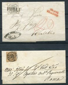 Papal States 1853/1854 – Two letters, one with a 3 baj sent from Piperno to Rome, the other with an 8 baj sent from Forli to Winterthur – Sassone No.  4 and 9
