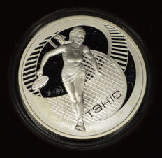 Belarus - 20 Rubles 2005 - Tennis - 1 oz 925 Silver - with leather box
