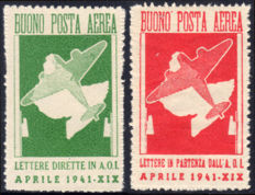 Italian East Africa 1941 – Military Exemption – Complete series – Sass.  No.  1-2