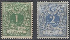 Belgium 1870 - Lion lying down with values 1 and 2 centimes - OBP 26 and 27