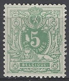 Belgium 1872 - Lying lion with value number 5 centimes green with curiosity large white stain left of number 5 - OBP no. 45 CU