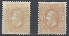 Belgium 1870 - King Leopold II 30c ochre red and red ochre - OBP nos. 33 and 33a