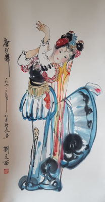 Hand-painted chinese scroll painting《刘文西-唐代舞》 - China - late 20th century
