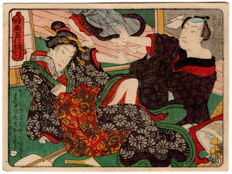 Abuna-e woodblock print (original) - 'The Floating Bridge of Night' - Japan - Second half of the 19h century