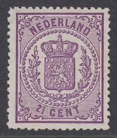 The Netherlands 1873 - Coat of arms stamp - NVPH 18A, with approval certificate