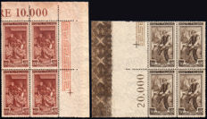 "Italy, Republic 1950 - ""Italy at Work"" with wheel watermark, complete series in blocks of four - Sass.  No.  Sassone no. 634-652"