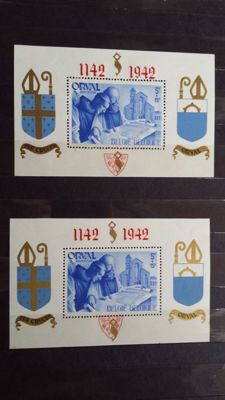 "Belgium 1942 - ""Orval"" blocks and ""Orval"" blocks with surcharge oddities -  OBP  BL 20 A, BL 21 A"
