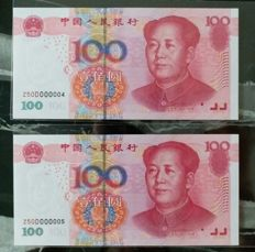 China - 2 x 100 yuan 2005 - low serial number Z50D000004/5 - Pick 907