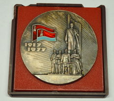 Russia/USSR - Big Commemorative Medal 60 Years of Soviet Ukraine 1917-1977