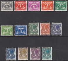 The Netherlands 1930 – Two-sided Syncopated Corner Perforation – NVPH R57/R70