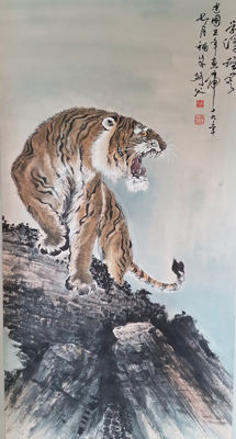 A Hand-painted scroll painting 《高剑父-虎》 - China - late 20th century