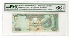 United Arab Emirates - 10 dirhams 2015 - Replacement - Pick 27d