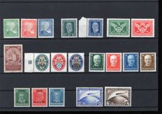German Reich 1924/1939 - a small selection of complete sets and 2 individual postal stamps