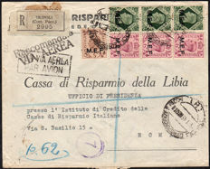M.E.F. – British Occupation – Registered mail from Tripoli to Rome