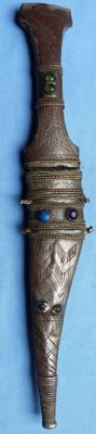 Antique Islamic Dagger and Scabbard #1