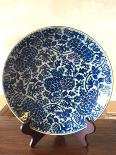 Large marked porcelain charger 35cm - China - 18th century (Kangxi period)