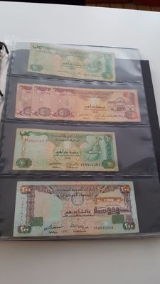 World - Arab countries - Collection of banknotes in album, over 240 notes
