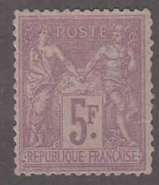 France - 5 francs purple, Yvert 95