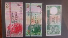 World - Asia - 32 currency notes - 9 currency notes of Japan, 17 currency notes of South Korea and 6 currency notes of Hong Kong
