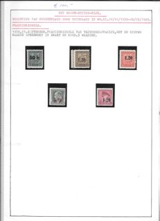 Germany 1935/1945 – Selection of German occupation stamps from various regions
