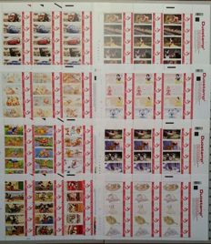 "Belgium 2003 - 16 different complete sheets Duostamps all with ""Walt Disney"" pattern starting from 2003"