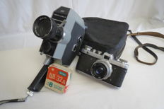 "Exclusive, rare camera ""Zarya"". USSR 1959-1961 FED (Kharkov).  As a gift, the mechanical (working) movie camera ""Quartz 2 * 8S-3"" USSR, KMZ (Krasnogorsk) 1971-1983 plus a roll of sealed film."