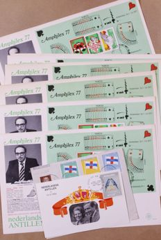Netherlands Antilles, 1957-1991, batch of approx. 2500 FDCs in mover's box