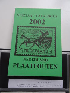 The Netherlands - Collection of image flaws on FDCs