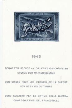 Switzerland 1940/2000 – Collection on Marini sheets