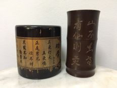 Two bamboo brush-pots - China - late 20th century