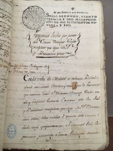 El Señor D. Alphonso Suarez, Royal Notary - Manuscrito Escrituras de Posesiones Territoriales en la Villa de Madrid (Manuscript of the Writings of Territorial Possessions in the Villa de Madrid) - 1791