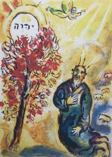 Marc Chagall (after) -  Le buisson ardent, Exodus