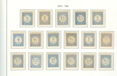 The Netherlands 1912/1920 - Postage Due and value in blue - NVPH P44/P60