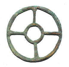 "Ancient Roman bronze open work pendant shaped as wheel - ""the Wheel of Fortune"" - 44 mm"