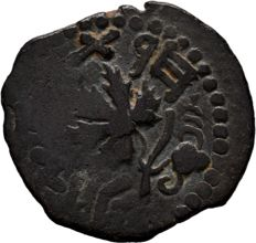 Judaea - Jewish War (66-70 CE). Æ Prutah (17-18 mm, 2.91 g).