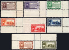 San Marino, 1932 - Garibaldi - 8 values - Complete series - Sheet edge - Sass. N.  S31.