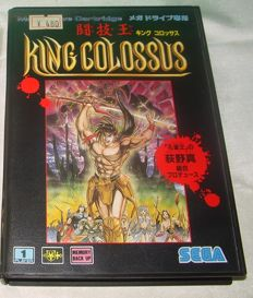 King Colossus Sega Mega Drive (unreleased English translated version) with save function