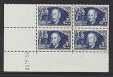France 1941 – Clement Ader with offprint – Yvert 493 in block of 4 with Coindate