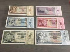 Yugoslavia - 100 x 10, 20, 50, 100,500 and 1000 - 1965, 1968, 1974 and 1981 - Pick 80, 82,83, 85, 91 and 92 - 600 banknotes, original bundles