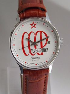 Slava CCCP Perestroika men's wristwatch made by 2nd Moscow watch factory in USSR in 1989 Soviet Union Vintage watch Serviced!