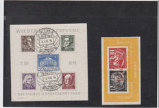SBZ/GDR 1946–1964 — Collection of blocks