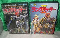 Langrisser I (1) + Langrisser (2) Sega Mega Drive (unreleased English translated versions) with save function