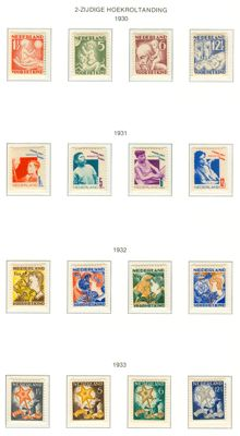 The Netherlands 1930/1933 - Children's stamps with interrupted perforation - NVPH R86/R101