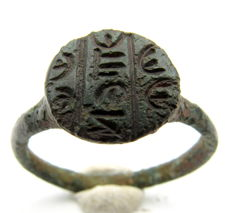Byzantine Religious Seal Ring with Script on Bezel - 18 mm