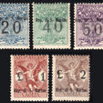 Stamps (Vatican & San Marino) - 24-08-2017 at 18:01 UTC
