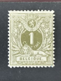 Belgium 1884/1888 – lying lion with coat of arms – OBP 42/45
